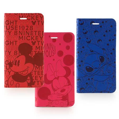 Disney HTC One E9+ dual sim 時尚角色壓紋側掀可立式皮套
