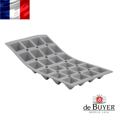 法國【de Buyer】畢耶烘焙『全球專利矽金烤模系列』24格迷你金字塔烤模