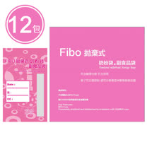 Fibo 拋棄式奶粉袋(10入)/12包
