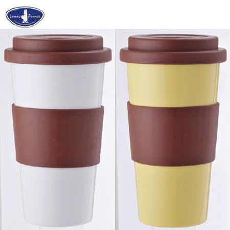 【路易王子】樂活玉米咖啡杯 LP-J5041 買一送一 顏色隨機