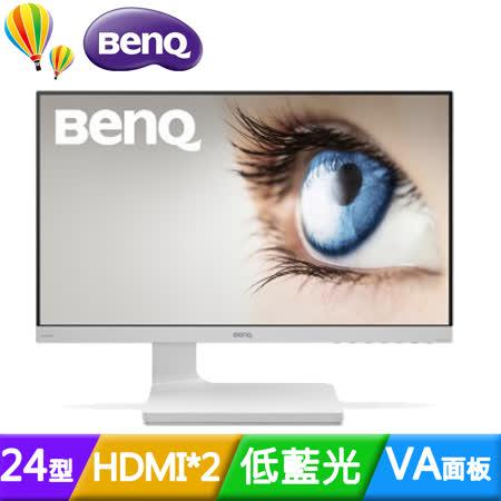 BenQ VZ2470H 24型VA廣視角低藍光不閃屏液晶螢幕