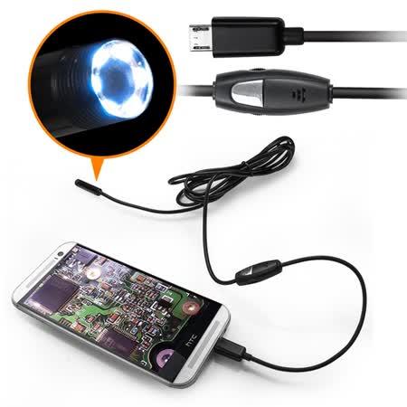 Micro USB 手機用 延長線防水高清鏡頭-2M(附USB轉接頭)