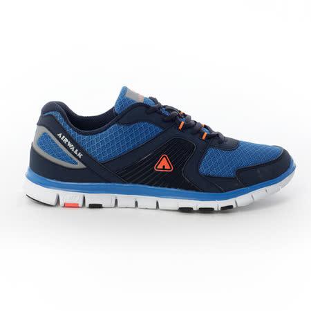 AIRWALK(男) - 挑戰自我記憶鞋墊網布運動鞋 - 中藍(品特)