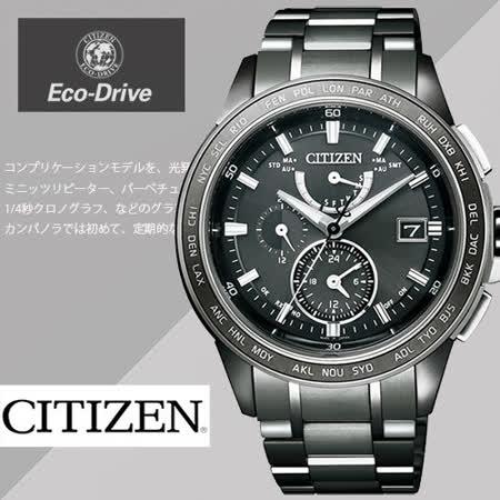 CITIZEN 星辰黑航恆星鈦電波計時腕錶-深灰/42mm/AT9025-55E