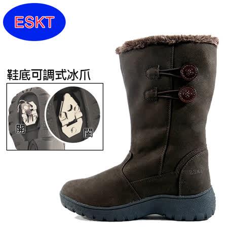 ESKT 女中筒雪鞋SN204