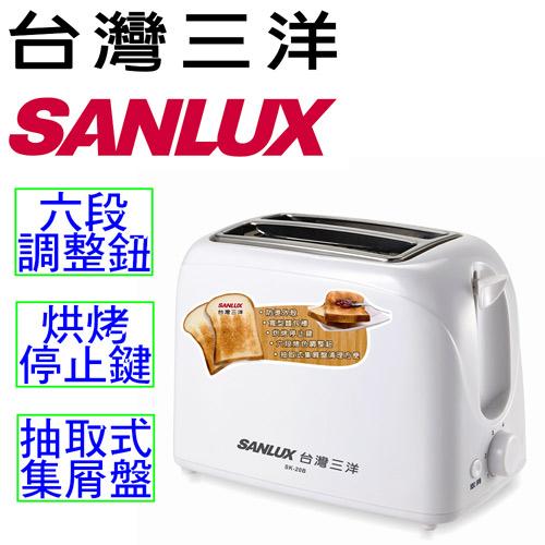 【台灣三洋SANLUX】烤麵包機 SK-20B