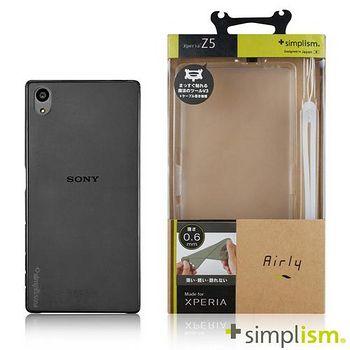 Simplism SONY Xperia Z5 0.6mm超薄型保護殼組 ..