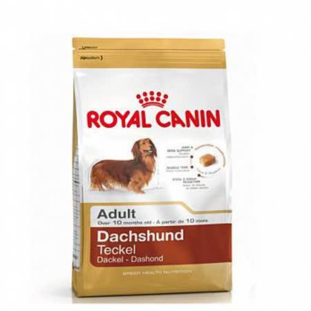 《法國皇家飼料》PRD28臘腸成犬飼料 ( 1.5kg/1包) 寵物臘腸狗飼料