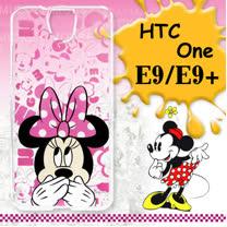 迪士尼授權正版 HTC One E9/E9+ 可共用 大頭系列透明手機軟殼(摀嘴米妮)