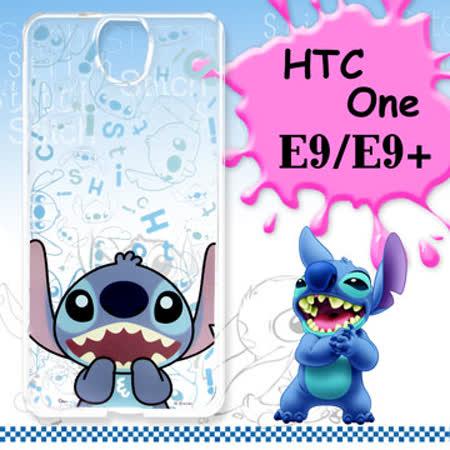 迪士尼授權正版 HTC One E9/E9+ 可共用 大頭系列透明手機軟殼(摀嘴史迪奇)
