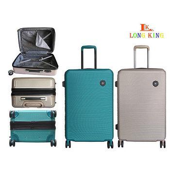 永冠 鑽石紋拉桿行李箱-綠(20吋)
