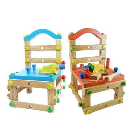 【第二代高檔實木】兒童益智親子DIY積木椅-3入