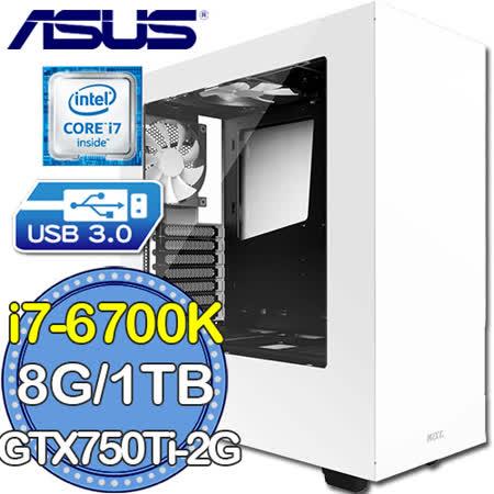 華碩Z170平台【皇極夜梟II】Intel第六代i7四核 GTX750TI-2G獨顯 SSD 120G效能電腦