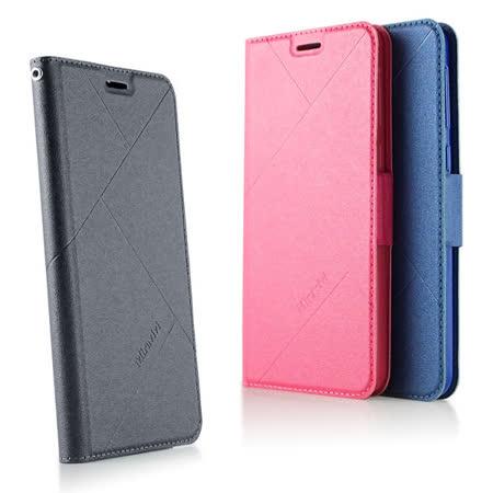 Miravivi HTC One E9+ dual sim 斜方塊壓紋皮套