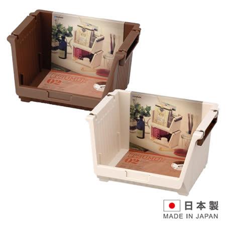 日本製造 TSUMU多功能收納置物架雜物收納盒 IN-3902 (咖啡/白 二色可選)