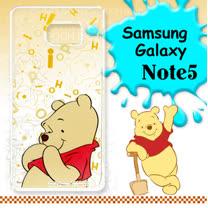 迪士尼授權正版 Samsung Galaxy Note 5 大頭背景系列透明軟式手機殼(摀嘴維尼)