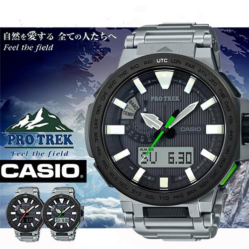 CASIO PROTREK MANASLU系列指針 雙顯腕錶~PRX~8000T~7B