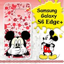 迪士尼授權正版 Samsung Galaxy S6 Edge+ 大頭背景系列透明軟式手機殼(摀嘴米奇)