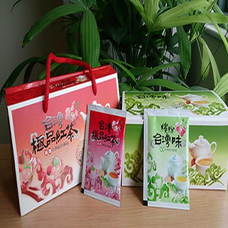 台灣茗茶茶葉禮盒(茉莉綠茶/紅玉紅茶)