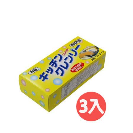 日本製 無磷清潔皂 無磷皂 洗碗皂350g*3入