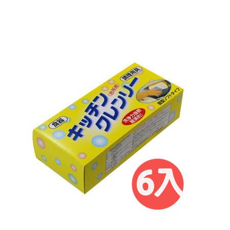 日本製 無磷清潔皂 無磷皂 洗碗皂350g*6入
