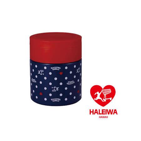 【私心大推】gohappy日本【HALEIWA】點點不銹鋼食物保溫罐-(小)(深藍色)好嗎板橋 遠 百 地址