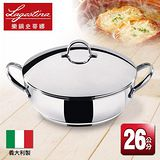 Lagostina樂鍋史蒂娜 Pandora 26公分不鏽鋼雙耳深煎鍋(加蓋) 012836031826