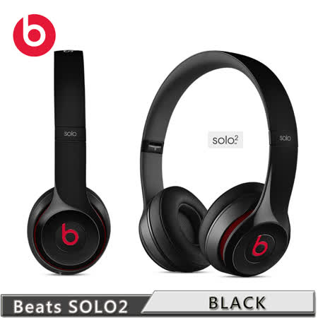 Beats Solo 2 On Ear Headphone 耳罩式耳機