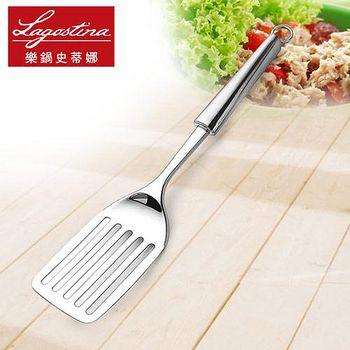 Lagostina樂鍋史蒂娜 Kitchen Tools 不鏽鋼炒鍋鏟 012335400100