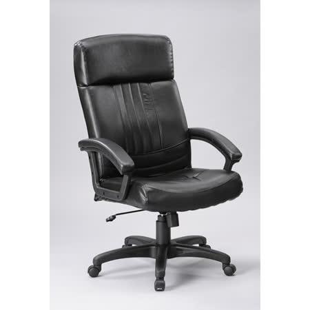 C&B科納高背主管皮椅