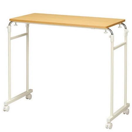 《C&B》伸縮式活動床邊桌