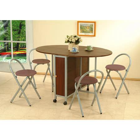 《C&B》橢圓形折疊多用途蝴蝶桌椅組(一桌四椅)