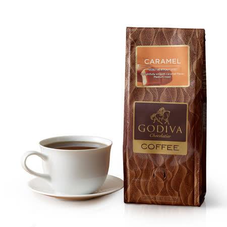 【GODIVA】焦糖味咖啡粉(284公克)