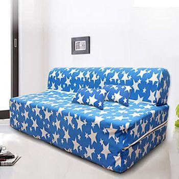 KOTAS 珊瑚絨彈簧雙人沙發床(贈★珊瑚絨抱枕*2) (水藍色/桃紅色)