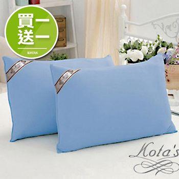 KOTAS 椰絲透氣枕 枕頭 吸濕排汗枕頭/買一送一 (藍)