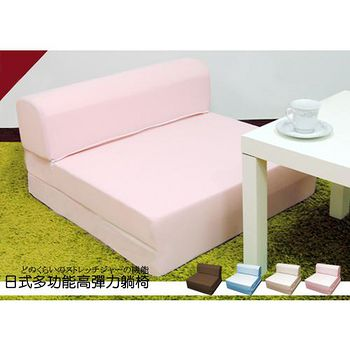 KOTAS 日式竹炭多功能休閒沙發床-4色任選