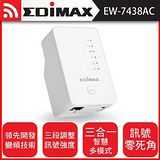 EDIMAX 訊舟 EW-7438AC AC750 可變頻多功能無線訊號延伸器 ..