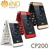 iNO 雙螢幕3G雙卡孝親手機 CP200-加送8G記憶卡+原廠電池+專屬座充+手機袋