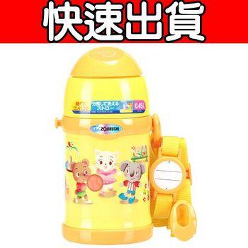 象印 童用450cc不鏽鋼真空保冷瓶〈SC-ZS45替代款〉 (ST-ZEE45)
