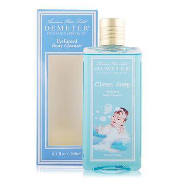 Demeter 水潤香水沐浴乳 (240ml)-清潔香皂
