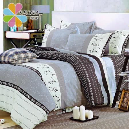 飾家《多瑙河秋色》雙人六件式兩用被床罩組台灣製造