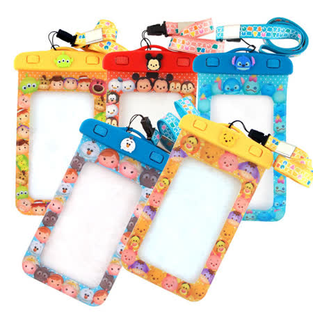 Disney TSUM TSUM 5吋通用可愛繽紛手機防水袋
