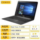 ASUS 華碩 UX305UA-0021A6500U 13.3吋QHD/i7-6500U/256G SSD 黑 i7高畫質超薄筆電