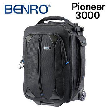 BENRO 百諾 Pioneer-3000 領航者拉桿箱包 (可放17吋筆電)