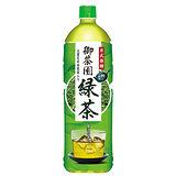 ★超值2件組★御茶園日式無糖綠茶1.25L
