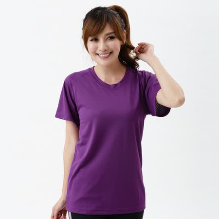 【遊遍天下】 台灣製中性款涼感吸排圓領衫(紫S-3L)(品特)
