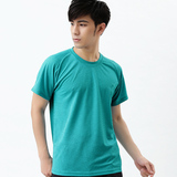 【遊遍天下】 台灣製中性款涼感吸排圓領衫(孔雀綠 S-3L)(品特)