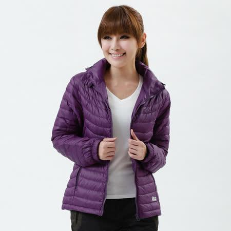 【遊遍天下】 JIS90%羽絨輕暖可拆帽防風防潑水外套(暗紫)(品特)