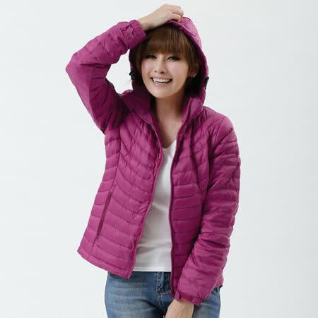 【遊遍天下】 JIS90%羽絨輕暖可拆帽防風防潑水外套(紫紅)(品特)