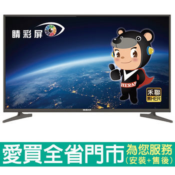 HERAN 50吋4K液晶顯示器HD-50UDF2附視訊盒含配送到府+標準安裝